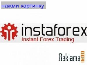 Instaforex mastercard